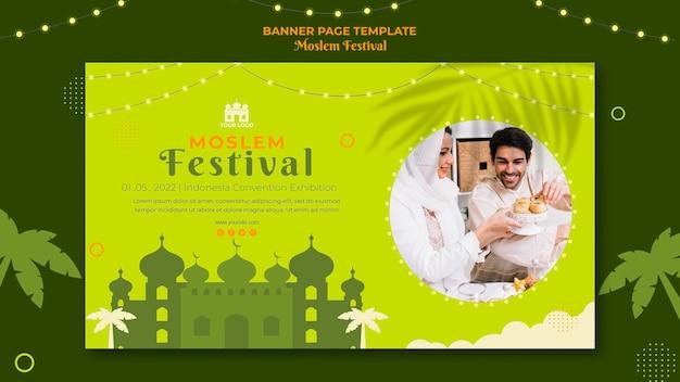 Modèle web de bannière de festival musulman