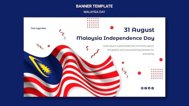 Modèle web de bannière de fête de l'indépendance et de drapeau de la malaisie