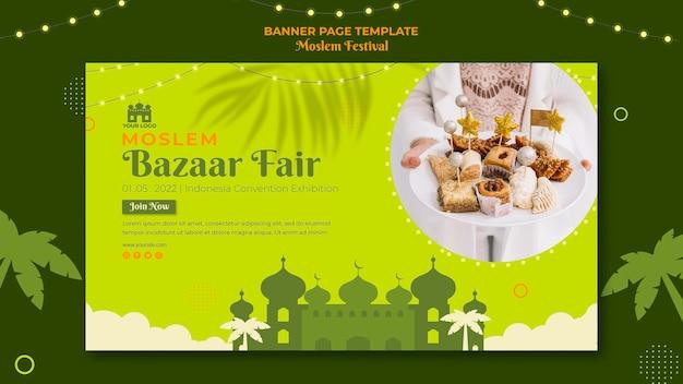 Modèle web de bannière de foire de bazar musulman