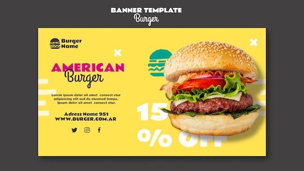 Modèle web de bannière de hamburger américain