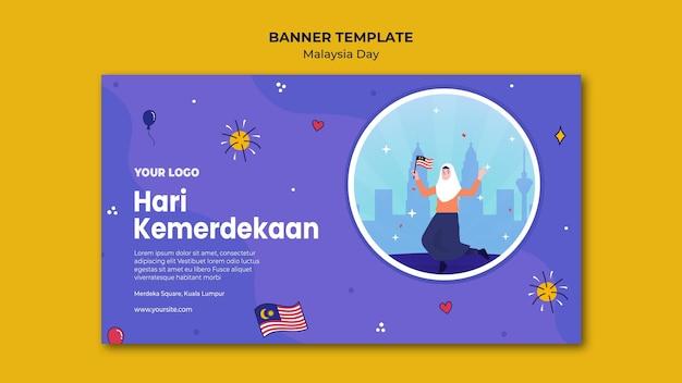 Modèle web de bannière hari kemerdekaan