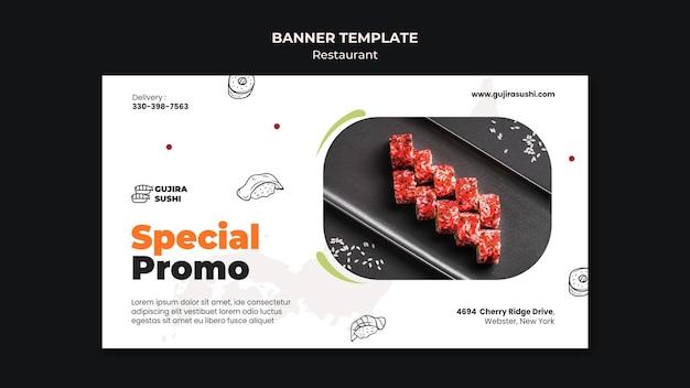 Modèle web de bannière de restaurant de sushi