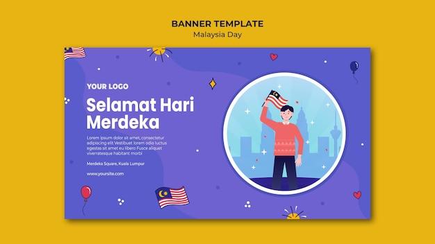 Modèle web de bannière selamat hari merdeka malaisie