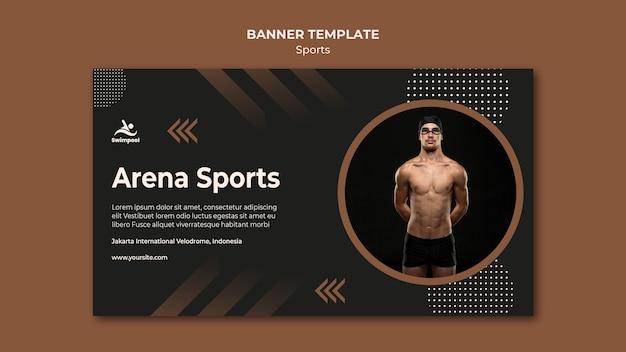 Modèle web de bannière de sports d'arène