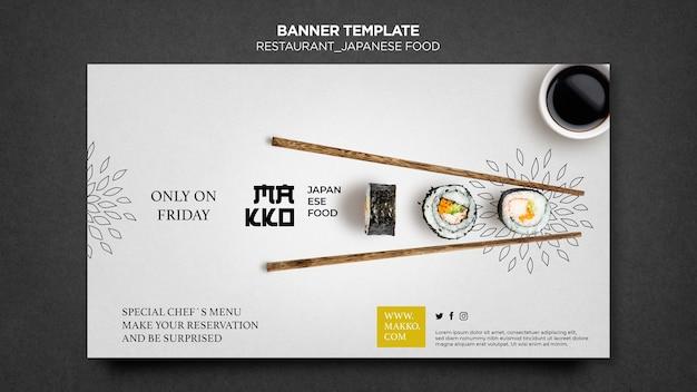 Modèle web de bannière de sushi et de baguettes