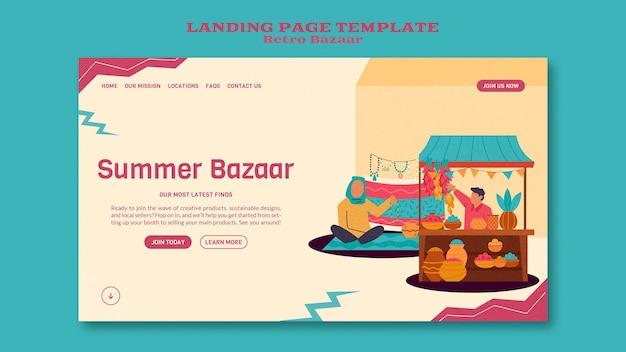 Modèle web de bazar rétro