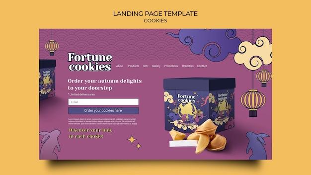 Modèle web de cookies de fortune