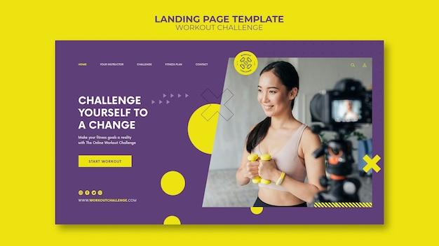 Modèle web de défi d'entraînement