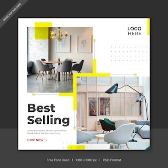 Modèle web exclusif de conception de bannière de poste carré de vente de meubles