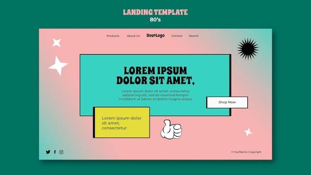 Modèle web inspiré des années 80