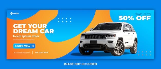 Modèle web moderne de bannière de location de voiture premium