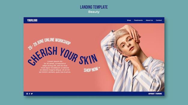Modèle web de produit de beauté et de soin de la peau