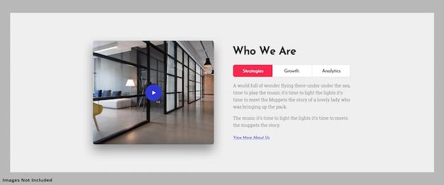 Modèle web à propos de nous