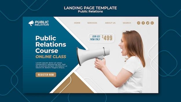 Modèle web de relations publiques