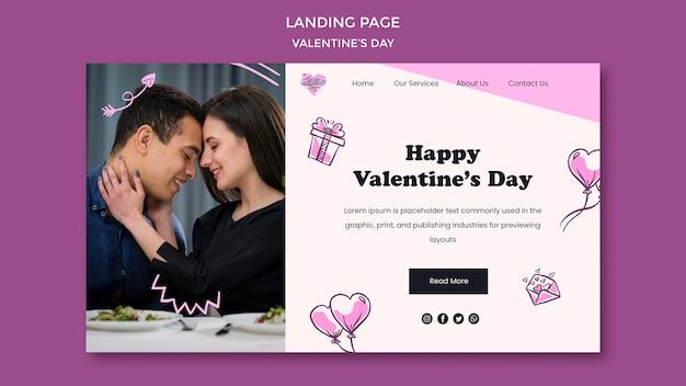 Modèle web de la saint-valentin