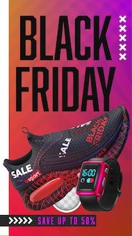 Modèles De Bannière Du Black Friday. Rendu 3d Psd gratuit