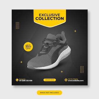 Modèles de bannière de médias sociaux pour la promotion de la vente de chaussures