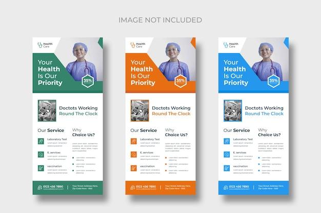 Modèles de carte de rack médical ou de flyer dl