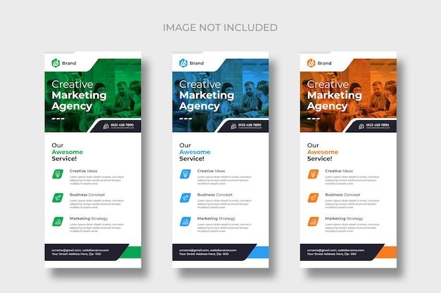 Modèles de carte de support d'entreprise moderne ou de flyer dl
