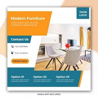 Modèles de flux de médias sociaux pour le mobilier de maison