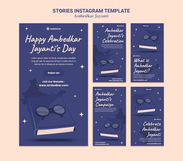 Modèles d'histoires instagram ambedkar jayanti
