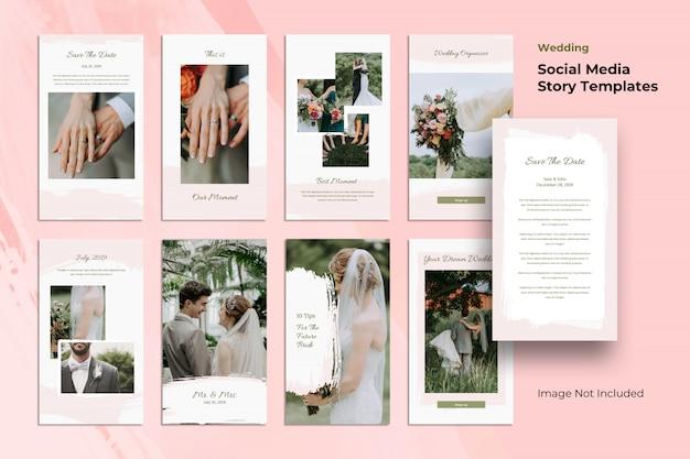 Modèles d'histoires de mariage brush social media banner