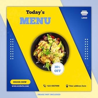 Modèles de médias sociaux de bannière culinaire
