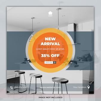 Modèles de médias sociaux de meubles de bannière carrée