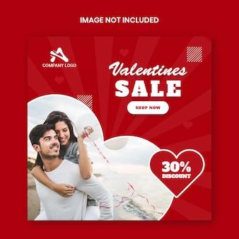 Modèles de publication instagram pour la vente de la saint-valentin