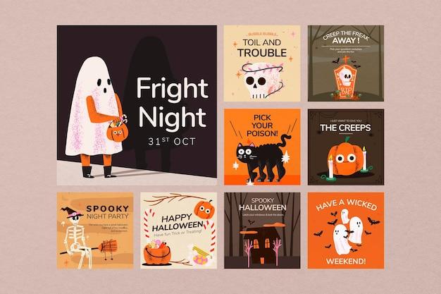 Modèles de publication sur les réseaux sociaux psd, ensemble d'illustrations halloween mignon