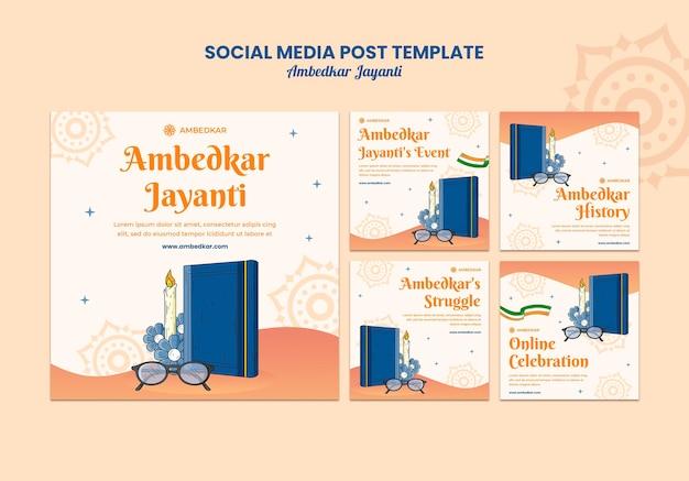 Modèles De Publications Instagram Ambedkar Jayanti Psd gratuit
