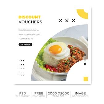 Nourriture simple de publication de médias sociaux. psd premium