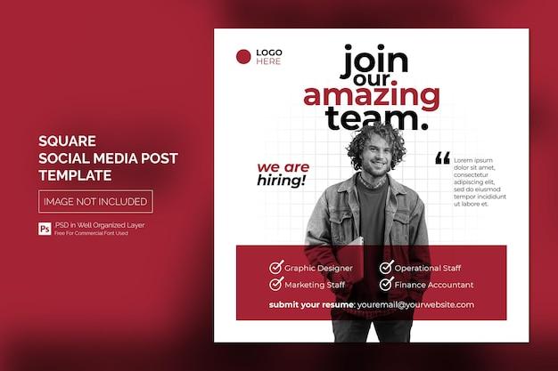 Nous embauchons une bannière carrée d'offre d'emploi ou un modèle de publication sur les réseaux sociaux