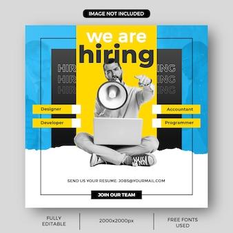 Nous embauchons un modèle de publication d'offre d'emploi sur les réseaux sociaux