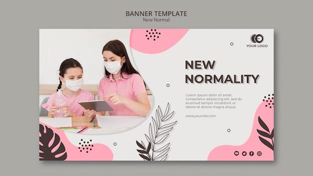 Nouveau modèle de bannière de normalité