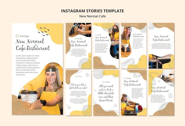Nouveau modèle d'histoires instagram de café normal