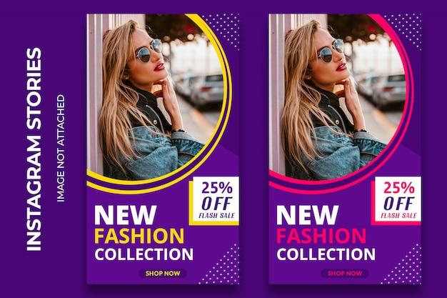 Nouveau modèle web de mode