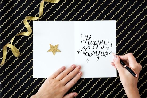 Nouvel an célébrez la décoration d'événement en profitant du concept