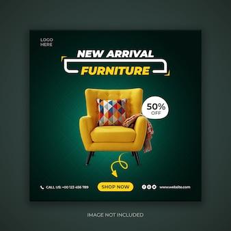 Nouvelle arrivée modèle de bannière de médias sociaux de vente de meubles
