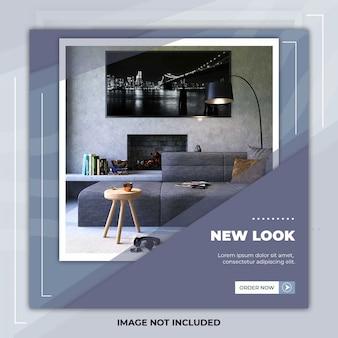Nouvelle bannière de modèle de publication de médias sociaux de meubles