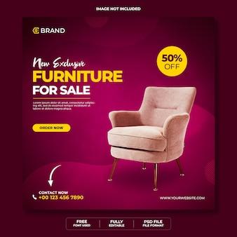 Nouvelle bannière web promotionnelle de vente de meubles exclusive ou modèle de bannière instagram