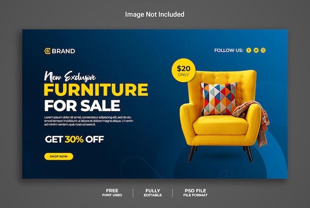 Nouvelle bannière web promotionnelle de vente de meubles exclusive ou modèle de bannière de médias sociaux