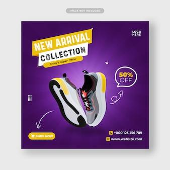 Nouvelle collection de chaussures modèle de bannière de médias sociaux
