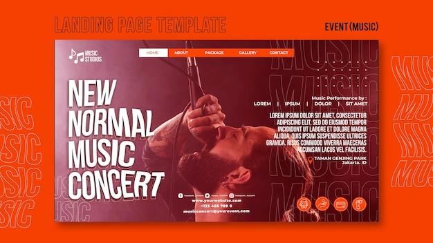 Nouvelle page de destination pour un concert de musique normal