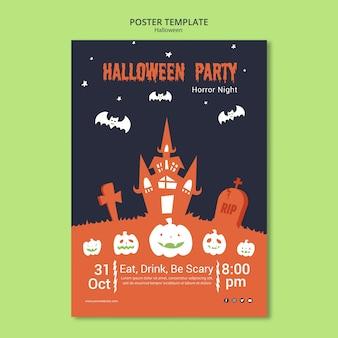 Nuit de fête d'halloween dans le modèle d'affiche de cimetière