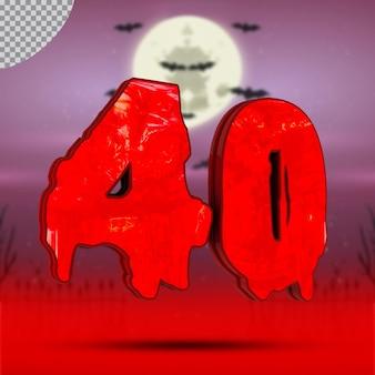 Numéro 40 3d d'halloween