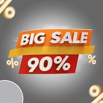 Offre de 90 pour cent de la grande vente 3d