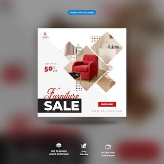Offre de mobilier sur les réseaux sociaux post template premium psd