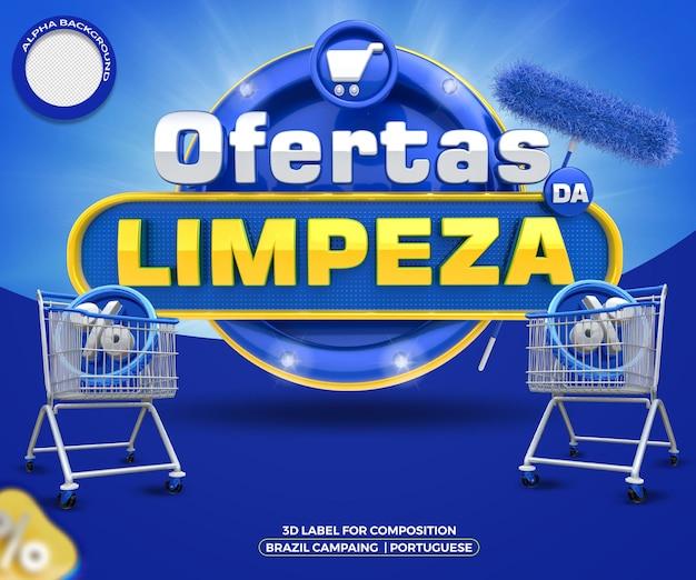 Offre de nettoyage d'étiquettes 3d sur les médias sociaux avec campagne de panier d'achat du brésil