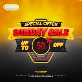 Offre spéciale bannière de vente du dimanche rendu 3d